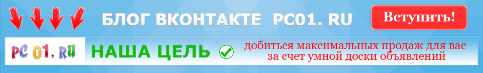 Разместить бесплатно объявление в интернете тульская область как дать объявление в интернете по сантехническим работам по азербайджане